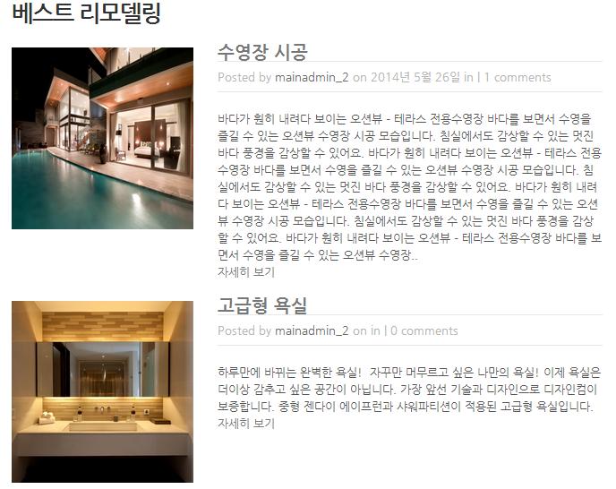 house_012